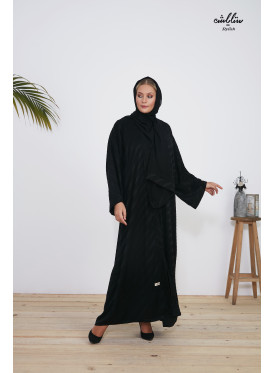 Emirates striped abaya