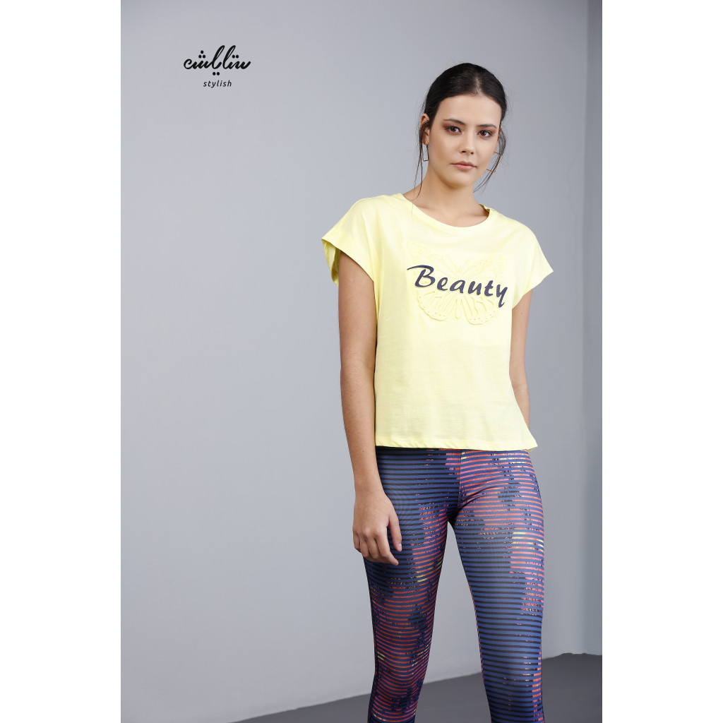 Yellow T-shirt with printed lettering design
